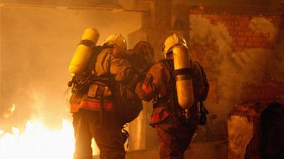 Fire Insurance Qatar